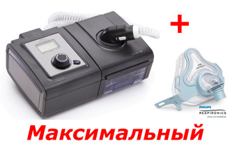 Набор Philips Respironics PR System One с маской в комплекте